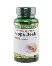 NATURE'S BOUNTY PAPPA REALE 75 PERLE SOFTGEL